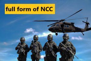 Full Form Of NCC
