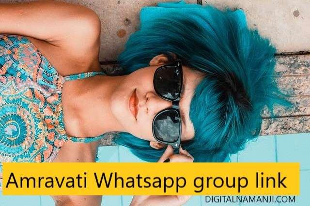 Amravati Whatsapp group link