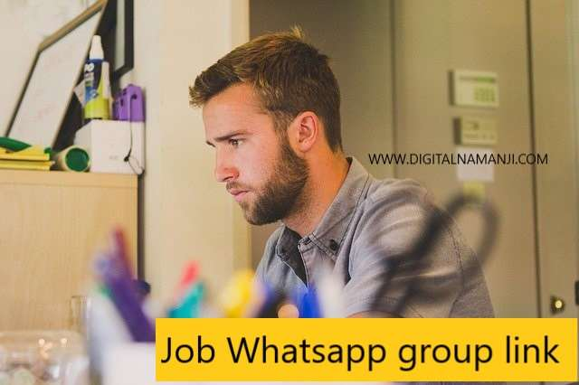 Job Whatsapp group link