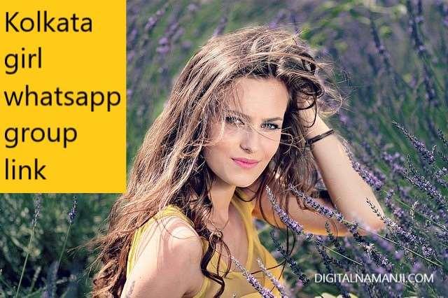 Kolkata girl whatsapp group link
