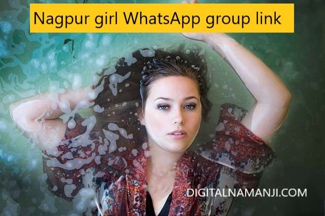 Nagpur girl WhatsApp group link