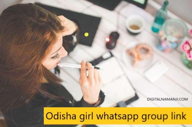 Odisha girl whatsapp group link