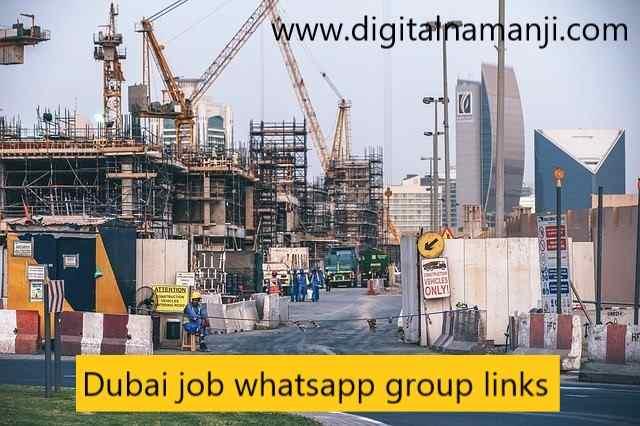 Dubai job whatsapp group links