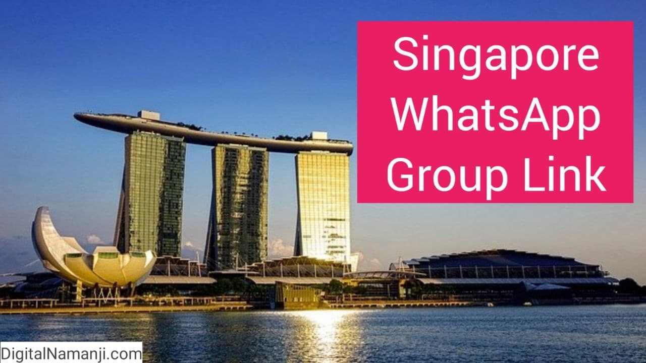 Singapore WhatsApp Group Link